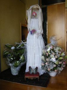 The Bride - Installation