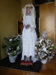 The Bride - Installation